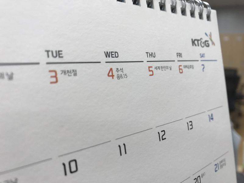 1크기변환_2017-09-12 19.24.46