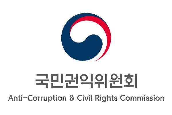 국민권익위원회_혼합_상하2