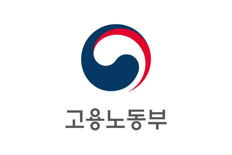 크기변환_고용노동부_국_상하