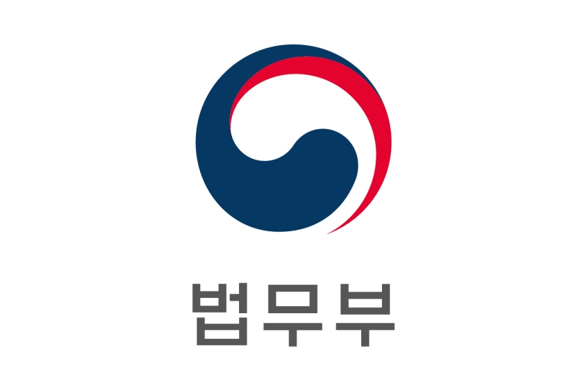 법무부_국_상하