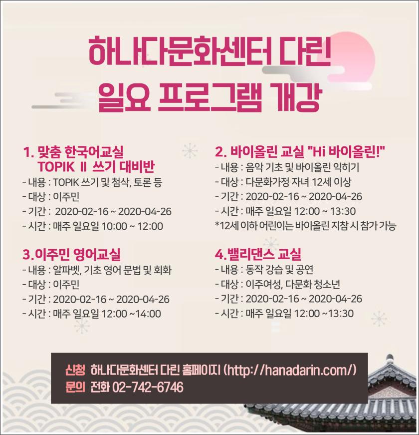 프로그램 홍보(신년ver)